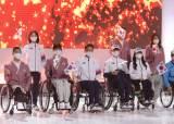 2020 도쿄패럴림픽, D-100 미디어데이 개최