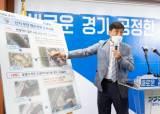 산 속 주차장·말 방목장…산지 훼손 단속하니 축구장 3.5배 규모