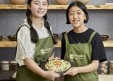 [소년중앙] 다양한 채소로 일구는 건강밥상…깊은 산사 공양간에서 우리 집으로