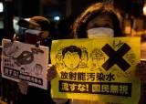 """韓, 日 원전 오염수 문제 IAEA에 협력 요청…中 """"한국 지지"""""""
