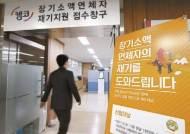 文 공약 '빚 100% 탕감'···12만명 6000억 빚 면제 받는다