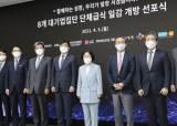 삼성, '사내식당 부당지원 의혹' 관련 동의의결 신청