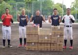 문체부·KBO, '고시엔 16강' 교토국제고에 야구용품 지원