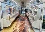 코로나 힐링…공중 11m 하늘열차에 뜬 '30개국 명소'