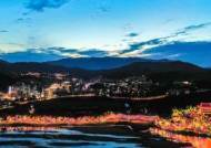 동국대학교 경주캠퍼스, '2021 형산강 연등문화축제' 개최