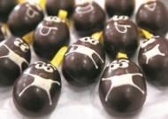 코로나 집콕에 '단 것' 댕긴다…초콜릿ㆍ사탕 판매 급증