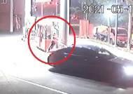 """""""주유 도중 출발한 車…몸 날아갔는데 차주는 '내 잘못 20%'"""" [영상]"""