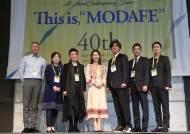 안은미부터 강수진의 국립발레단까지, 한국 대표 춤꾼들 모인다