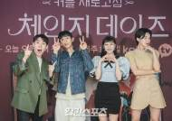 [포토] 장도연X양세찬 '작전명 커플 새로고침'