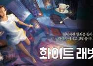 틱톡 vs 로블록스 5G 플랫폼 경쟁하는데 한국은 '핑퐁게임'