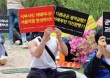 """[e글중심] """"'김부선' 강남까지 연장? 떼쓴다고 다 들어주나"""""""