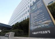 이기태 前삼성전자 대외협력담당 부회장 차남, 주가조작 혐의 기소