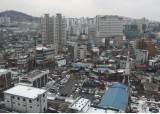 서울 공공재<!HS>개발<!HE> 단지에 공공임대주택 20% …국토부 입법예고