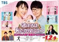 [해외연예IS] 호시노 겐·아라가키 유이, 결혼 발표…톱스타 부부 탄생
