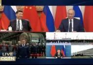 미·러 외무회담 전날, 핵발전소 협력 과시한 시진핑-푸틴