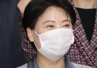 """윤희숙 """"집값 상승이 불로소득? 김부겸, 너무 무책임 정치"""""""