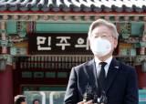 """이재명, 김영환 저격 """"5·18지원이 모독? 그럼 <!HS>오세훈<!HE>도 마찬가지"""""""