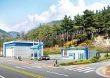 [국민의 기업] 수소 생산기지 구축, 충전 인프라 확충선제 투자로 친환경 <!HS>에너지<!HE> 기업 도약