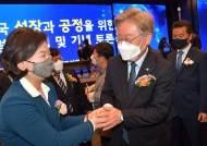 이재명 지지 '충북민주평화광장' 출범… 946명 참여