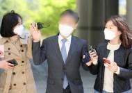 오늘 버닝썬 '경찰총장' 윤규근 선고 공판…1심 무죄 판결 유지될까