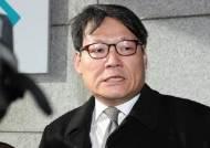 김오수 청문회 전…靑이광철 기소 방침, 대검에 보고됐다