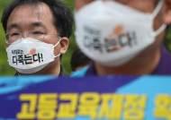 대학 신입생 충원율 지역따라 양극화…서울 99%, 경남 85%
