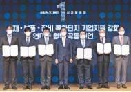 [국민의 기업] '융합혁신지원단' 출범 1년…소부장 산업 경쟁력 강화에 앞장