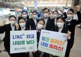 부산여대 LINC+ 사업단, 78개 협약 산업체와 손잡고 사회맞춤형 인재 육성