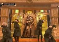 '킹덤' 블랙핑크 리사 등장에 시청률 반등 '0.5% 복귀'