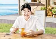 [맛있는 도전] 시원한 매운맛 '진비빔면' 신규 광고 온에어