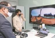 [사진] 홍 부총리, 3D VR 체험