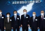 """이재명 """"개성공단 정상운영 남북 합의 지켜져야"""""""