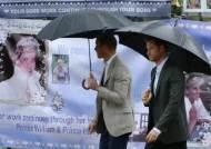 """""""다이애나빈 죽음으로 몰아"""" BBC에 분노한 윌리엄·해리 형제"""
