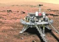 화성에 中로봇 돌아다닌다…주룽, 착륙 7일만에 탐사 시작