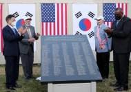 文, 워싱턴에서 한국전 참전용사 추모의 벽 착공식 참석[이 시각]