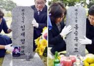 [단독]천안함 영웅 또 울렸다, 유족연금 아직도 안준 정부