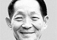 중국 식량난 해결 '쌀의 아버지' 별세