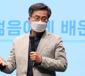 """[신용호의 시시각각] 대권 손사래 <!HS>김동연<!HE> 속내 """"사회기여 고민…정치일 수도"""""""