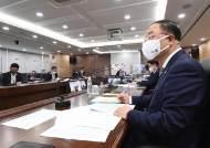 """부동산 하락 가능성 경고한 홍남기 """"내집 마련 진중한 결정을"""""""
