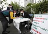 [단독] 천안함 재조사 경위 밝혀라, 생존장병 '국민감사' 청구