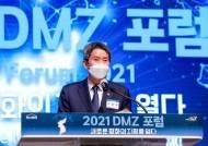 """이인영 """"한미정상회담, 북한·미국 대화 재개 여건 조성"""""""