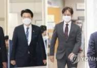 """檢 """"울산시장 선거개입 압색 거부, 靑에 사실조회 신청할 것"""""""