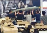 족쇄 풀린 미사일 사거리···北전역 타격 1000㎞까지 늘릴까