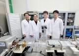 한국전기연구원, 의료·산업용 'MW급 마그네트론' 세계 5번째 개발