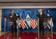 이스라엘 도착한 블링컨…중동 평화 논의 착수