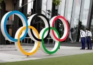 미국 올림픽 불참 가능성에 일본 '화들짝'