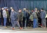 """저임금 근로자 줄었다고?…통계 그늘에 묻힌 """"실직·비경활 인구 확 늘어난 탓"""""""
