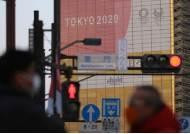 美국무부, 日 '여행금지' 최고단계 상향조정…도쿄올림픽 차질 빚나