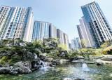 [라이프 트렌드&] 7성급 호텔 같은 하이엔드 주거문화의 기준 제시