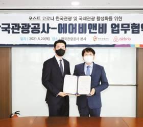 [<!HS>라이프<!HE> <!HS>트렌드<!HE>&] 랜선여행 상품 100선 선정 … 한국의 매력적 관광 콘텐트 세계에 전파